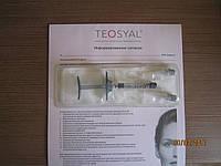 Гиалуроновый филлер для моделирования губ Теосиаль  Кiss 1х1 ml без лидокаина ТМ TEOXANE
