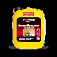 Огнебиозащита для древесины Kompozit 5л (бесцветный)