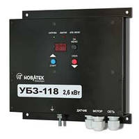Универсальный блок управления и защиты электродвигателей до 2,6 кВТ УБЗ-118
