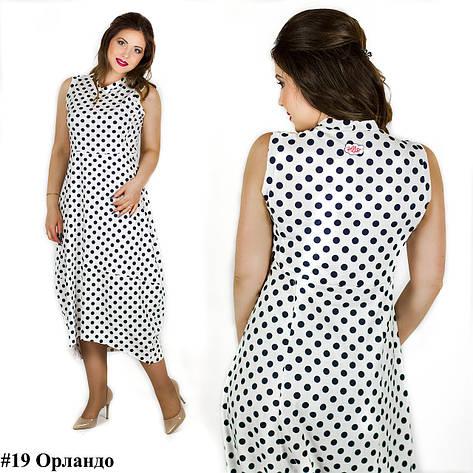 """Белое платье """"Орландо"""", большого размера, фото 2"""
