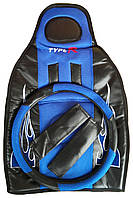 Накидки на сидения Type-R с чехлом на руль синий (2шт)