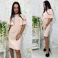 Женское платье материал костюмка софт