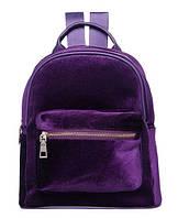 Бархатный женский рюкзак фиолетовый