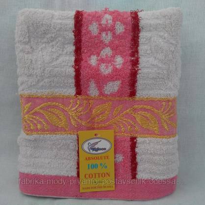 Лицевые махровые полотенца с цветочной отделкой. Размер: 1,0 x 0,5