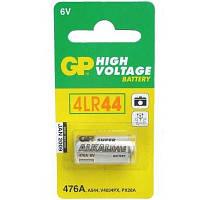 Батарейка  476A (4LR44)    GP  6V блистер (для сигнализации)