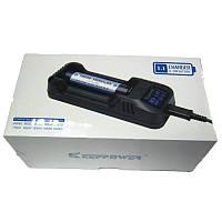 Зарядное устройство  для Li-ion аккумуляторов Keeppower L1(на 1шт 18650) 4.2V/1000mA