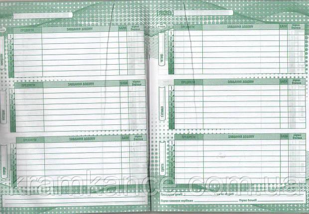 Дневник школьный А5 АРКУШ 40 листов, фото 2