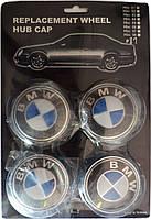 Заглушки дисков 62мм BMW выс. качества