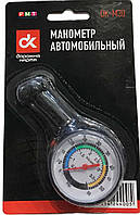 Манометр Дорожная карта DK-M30