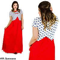 """Платье """"Луизиана"""", большого размера (белый/красный)"""