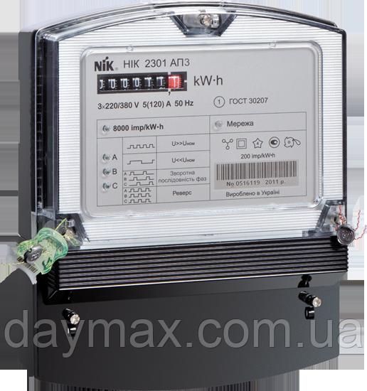 Трехфазный счетчик электромеханический НИК НІК2301 АП3 3х220/380В (5-120А) - Интернет-магазин «DAYMAX» в Харькове