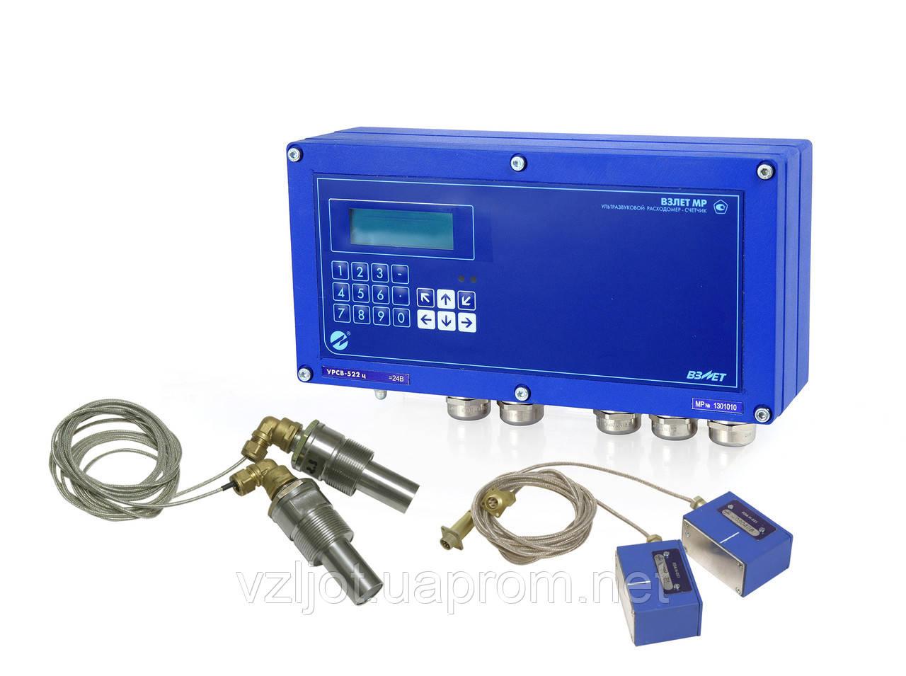 Расходомер-счетчик ультразвуковой  ВЗЛЕТ МР  (УРСВ-5хх ц)