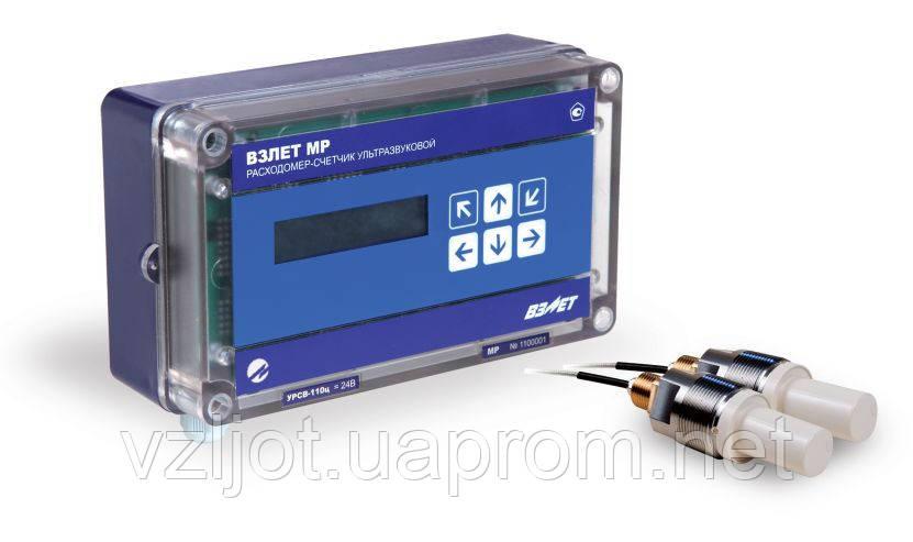Расходомер-счетчик ультразвуковой  ВЗЛЕТ МР  (УРСВ-1хх ц)