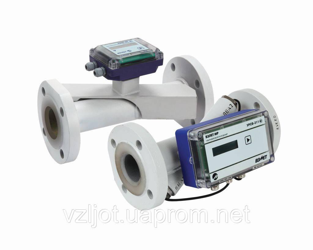 Ультразвуковой расходомер-счетчик  ВЗЛЕТ МР  (УРСВ-311)
