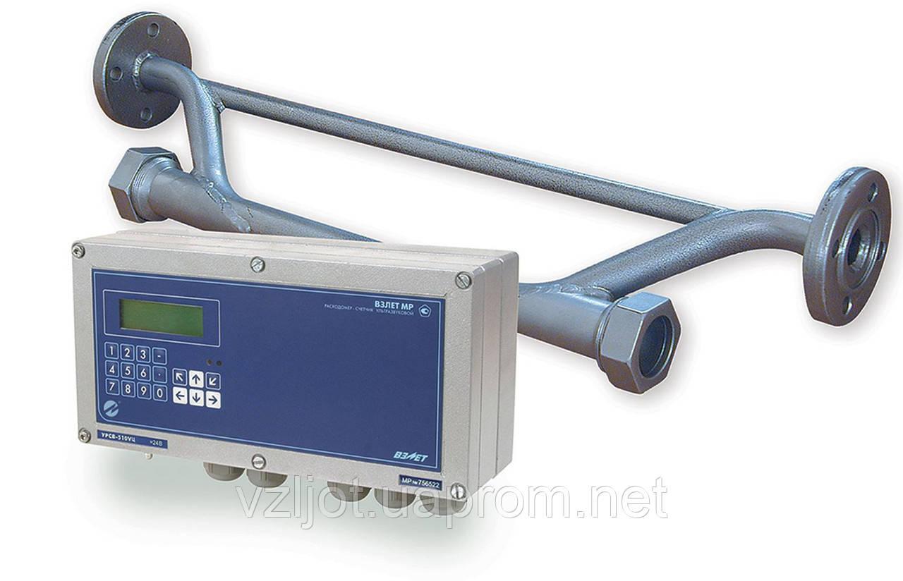Расходомер-счетчик ультразвуковой для вязких жидкостей  ВЗЛЕТ МР  (УРСВ-510V ц)