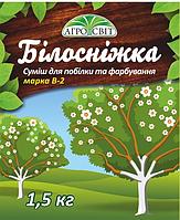 """садовая побелка """"Белоснежка"""" + железный купорос 1,5 кг"""