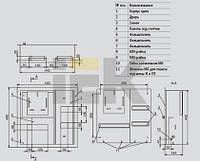 Корпус металлический ЩУРв-1/15зо-1 36 УХЛ3 IP30