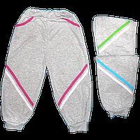 Штаны с лампасами для детей