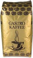 Кофе ALVORADA Gastro Kaffee в зернах 1000 г