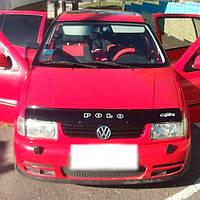 Дефлектор капота, мухобойка Volkswagen Polo 3 с 1994 – 1999 г.в , Variant,Classic с 1995-2001 г.в.