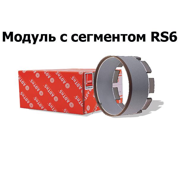 Модуль для реставрации алмазных коронок ADTnS с сегментом RS6