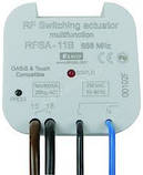 SET OASiS & Touch compatible RFSET- SW2-Z1, фото 2