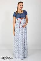 Длинное платье для беременных и кормления Milana DR-27.011, фото 1
