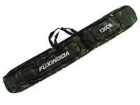 Чехол для удочек спиннингов Fuxingda 1.3м CRB0003 Woodland