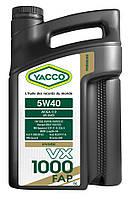 Моторное масло YACCO VX 1000 FAP 5W40 (5L) VAG 502/505/505.01