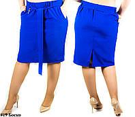 """Женская юбка """"Боско"""", большого размера"""