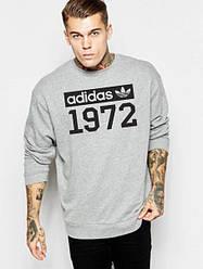 Спортивная кофта Adidas, Адидас, свитшот адидас, трикотаж, мужской, серого цвета, копия
