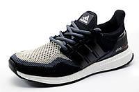 Кроссовки Adidas Ultra Boost, мужские, текстиль, черные, р. 41 42 44