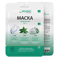 Органическая увлажняющая МАСКА ДЛЯ ЛИЦА 3в1 Зеленый чай Via Beauty 30 г.