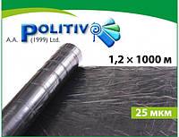 Плівка мульчуюча чорна 25 мкм 1,2*1000 м Politiv