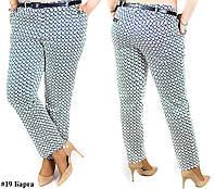"""Женские брюки """"Барга"""", большого размера"""