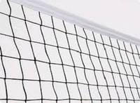 Сетка волейбольная  (нейлон, р-р 1,0*9,5м, ячейка р-р 10*10см, с метал. тросом)