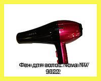 Фен для волос Nova NV 9022 2300W!Акция