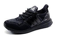 Кроссовки Adidas Ultra Boost унисекс, текстиль, черные, р. 38 40