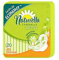 Гигиенические прокладки Naturella duo 4 кап ultra normal 20 шт