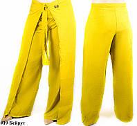 "Желтые брюки ""Бейрут"", большого размера"