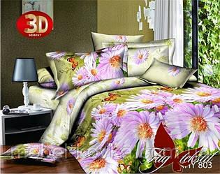 ТМ TAG Комплект постельного белья XHY803