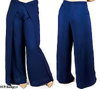 """Темно-синие брюки """"Бейрут"""", большого размера"""