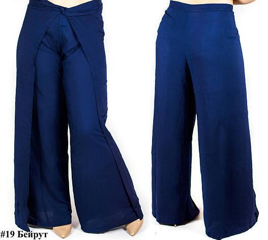 """Темно-синие брюки """"Бейрут"""" (р. 50, 52, 54, 56), фото 2"""