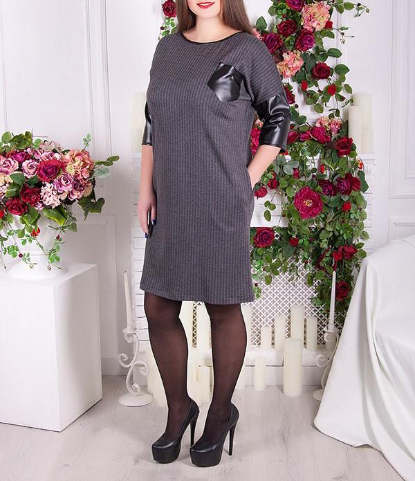 """Модное платье большого размера """"Викки"""" с эко-кожей"""