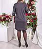 """Модное платье большого размера """"Викки"""" с эко-кожей, фото 2"""