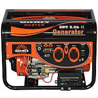 Бензиновый генератор EST 2.5b