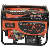 Генератор газ/бензин EST 2.8bg