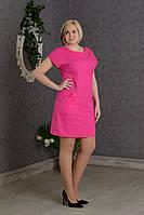 Летнее розовое платье с прорезными карманами
