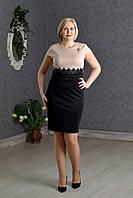 Женское платье для современной леди