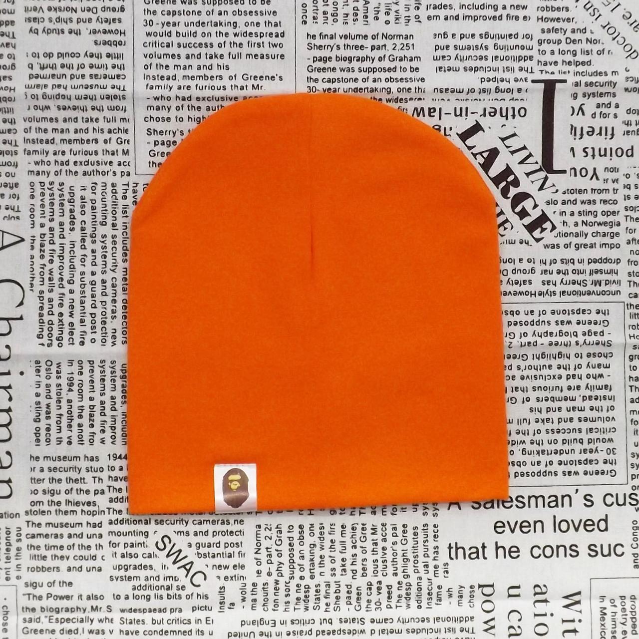 Шапка трикотажная Варе  оранжевая